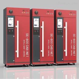 SE800SE800系列信息化試劑安全柜