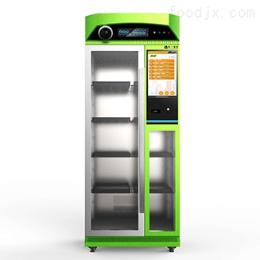 AI600AI600系列信息化試劑管理柜