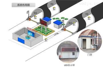 KJ725隧道定位系统隧道区域定位管理系统
