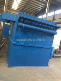 DMC-64袋脉冲除尘64袋小型优质布袋除尘器制作厂家在河北康达