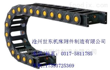 根据客户要求定制桥式塑料拖链生产厂家直销