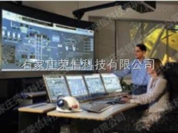 荣信科技  整厂智能监控管理系统
