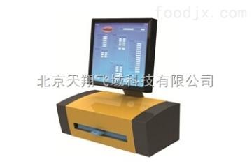 SC5000R谷物种子图像分析系统