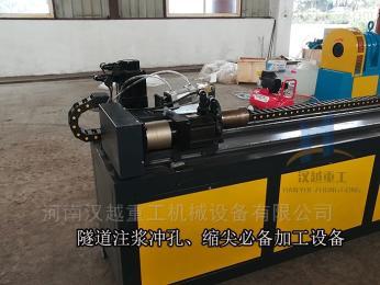 HYCK-50漢越牌小導管沖孔機供應
