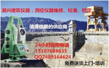 汕尾徕卡全站仪TS50,隧道全站仪