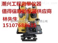 汕尾,陆丰拓普康全站仪OS-100