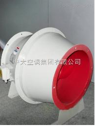 (玻璃钢斜流风机 环保风机)厂家 批发 价格