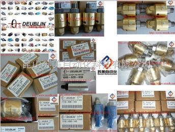 1205-000-003,1115美国Deublin旋转接头1205-000-003,1205-000-003