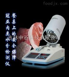 SFY-30红外冷冻肉类水份测定仪哪个牌子好?