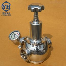 GWT-0513316L不锈钢卫生级快装减压阀