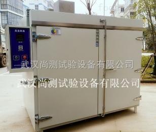 SC/GW武汉高温老化试验箱厂家