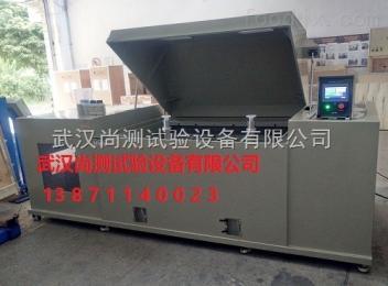 SCC-1武汉循环交变盐雾试验箱