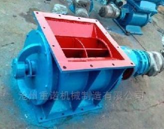 YJD-06耐高溫星型卸料器詳細使用介紹