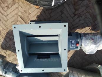 200*200粉煤灰使用的防卡星型卸料器