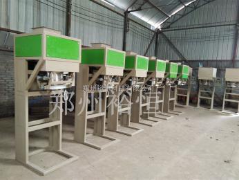 大米小麦定量包装机 自动称重装袋秤