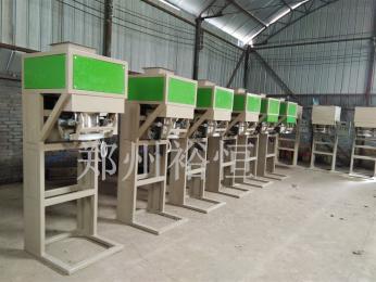 定量石膏粉灌裝機,鋁灰粉粉劑自動包裝機械