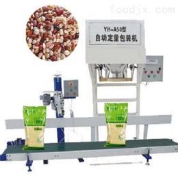 YH-A50小米包装机,小米大米定量包装秤,豆子自动打包秤