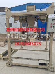 YH-1000石英砂吨包秤|河沙定量吨包秤|矿粉吨袋灌袋机