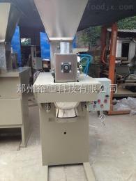 YH-LX5025公斤面粉袋装自动包装秤 淀粉粉剂定量包装秤