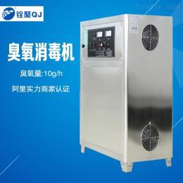 QJ-8001Y铨聚臭氧发生器10克g氧气源食品杀菌水处理