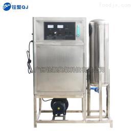 QJ-03H004毒果蔬菜臭氧水厨房餐具容器臭氧消毒机