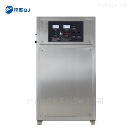 QJ-8009K珠三角铨聚泳池水处理设备臭氧除臭厂家直销