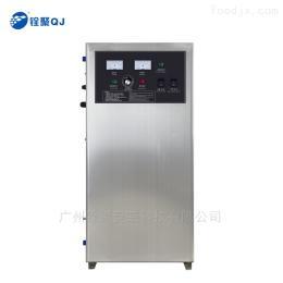 QJ-8007K广州铨聚臭氧发生器水处理车间消毒杀菌