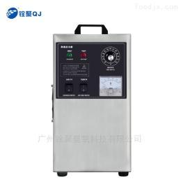 8001K-3G广州家用小型臭氧发生器生产厂家