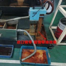 CNC-50厂家钢带式刮油机 CNC-50撇油器 浮油回收机