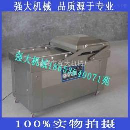 600供应虾米真空包装机 不锈钢双室真空包装机 强大机械厂家直下 价格优惠