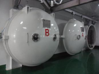 LG系列实验型真空冷冻干燥机设备