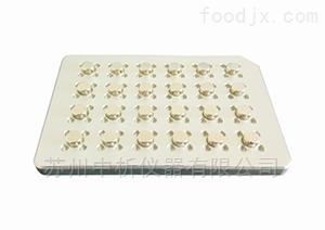 SC90C9696孔PCR板磁力架