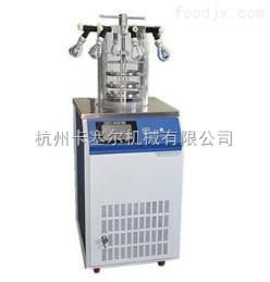 臺式冷凍干燥機