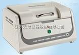 EDX1800BROHS检测仪器强价格低