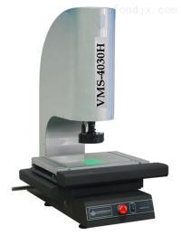 HK-VMS-4030H全自动精密影像测量仪