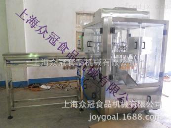 ZLD-4A《廠家供應》豆漿自立袋灌裝機 自立袋全自動灌裝封口機 批發