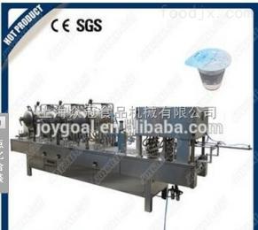 BHP-10K-cup充填灌装机全自动咖啡粉末灌装封口机