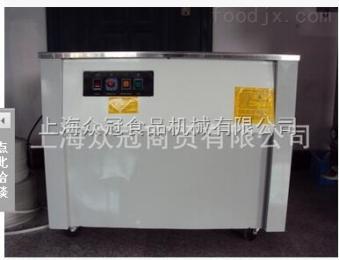 KZ-200A捆扎机 打包机 纸箱打包机半自动打包机
