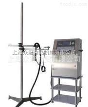 DM--P上海厂家直销 喷码机 打印日期防伪标志 优质售后