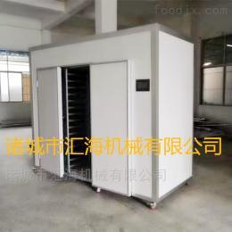 HH牛蒡烘干机 空气能热泵烘干 牛蒡茶生产设备