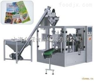 GD--200上海给袋式包装机