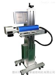 QX10W厂家直销二氧化碳10W激光喷码机负责安装调试