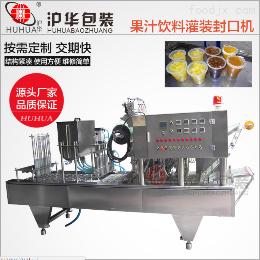 BG60-4全自动杯装土豆泥果泥蔬菜果酱灌装封口机