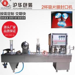 BG60-4全自動紙塑杯酸奶杯裝水豆漿飲料灌裝封口機