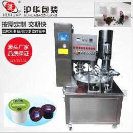 BG50全自動紙塑杯酸奶液體奶飲料灌裝封口機
