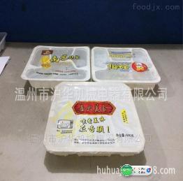 BG60-2全自动一次性快餐盒塑料盒连续式封口包装机