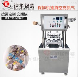 MAP-H360X蔬菜水果熟食肉卤制品盒式气调保鲜包装机