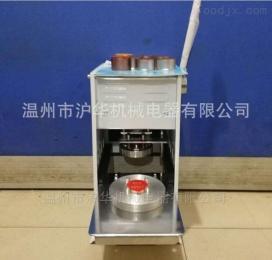 BG小型臺式鋁盒罐碗手壓封口機烤榴蓮封鋁盒機