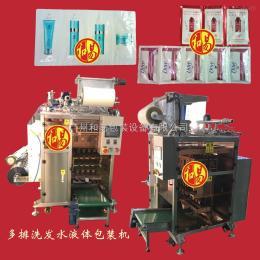 HY-1200K广州多列包装机械厂家直销颗粒包装机