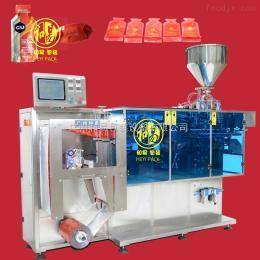 HY-SY420水平式异型袋包装机械厂家